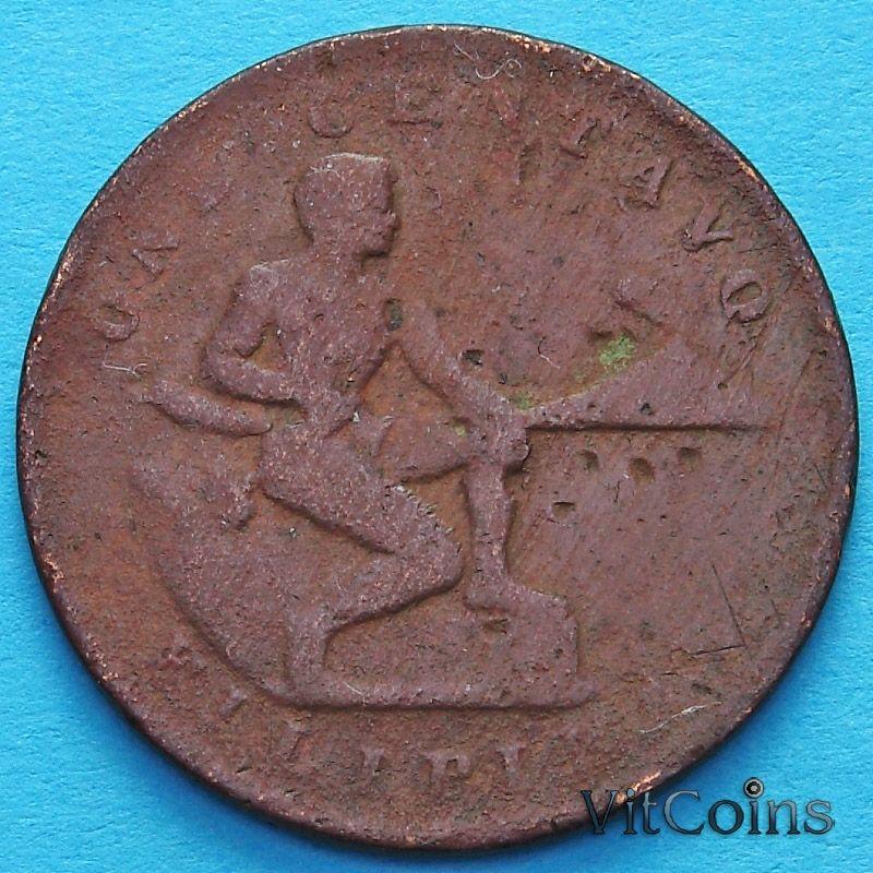 Монета Филиппин 1 сентаво 1944 год.