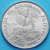 Филиппины 1 песо 1989 год. Мультикультурализм.
