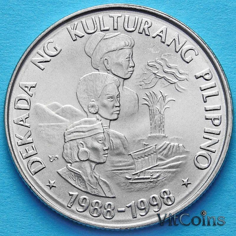 Монета Филиппины 1 песо 1989 год. Мультикультурализм.