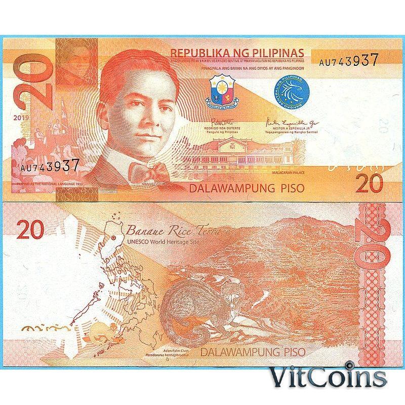 Банкнота Филиппины 20 песо 2019 год.