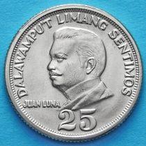 Филиппины 25 сентимо 1972 год.