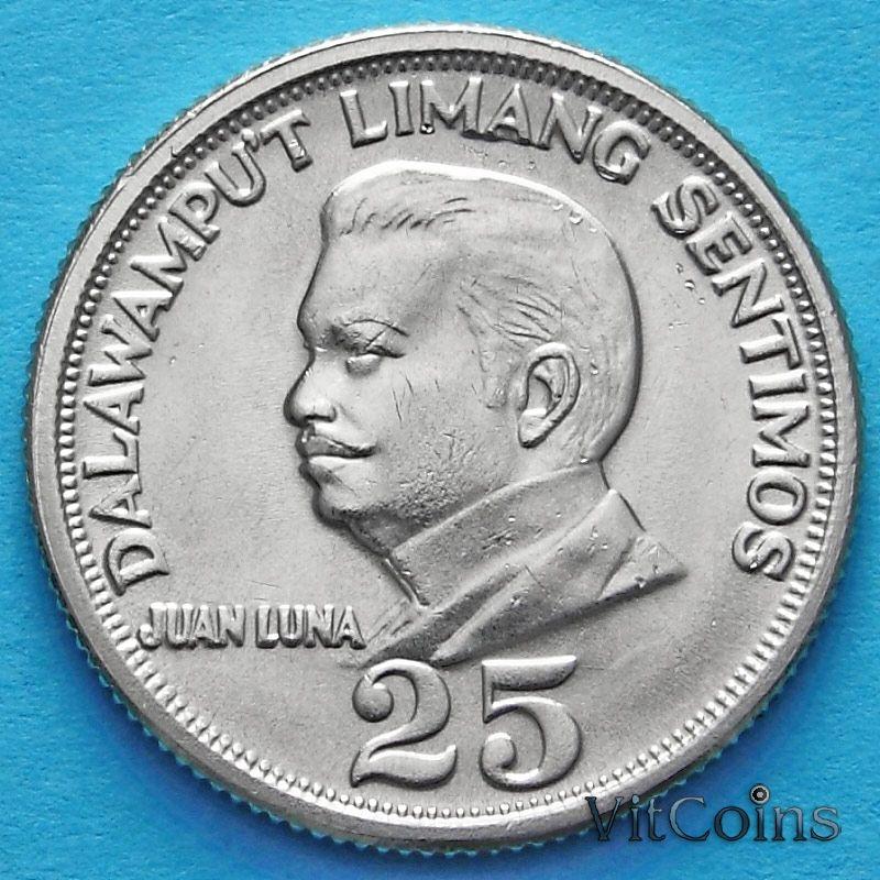 Монета Филиппин 25 сентимо 1972 год.
