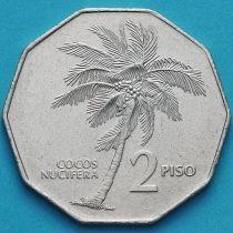 Филиппины 2 писо 1984, 1990 год.