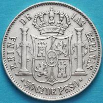Филиппины Испанские 50 сентаво 1868 год. Серебро.