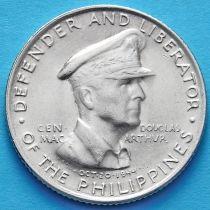 Филиппины 50 сентаво 1947 год. Генерал Дуглас Макартур. Серебро.