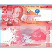 Филиппины 50 песо 2017 год.