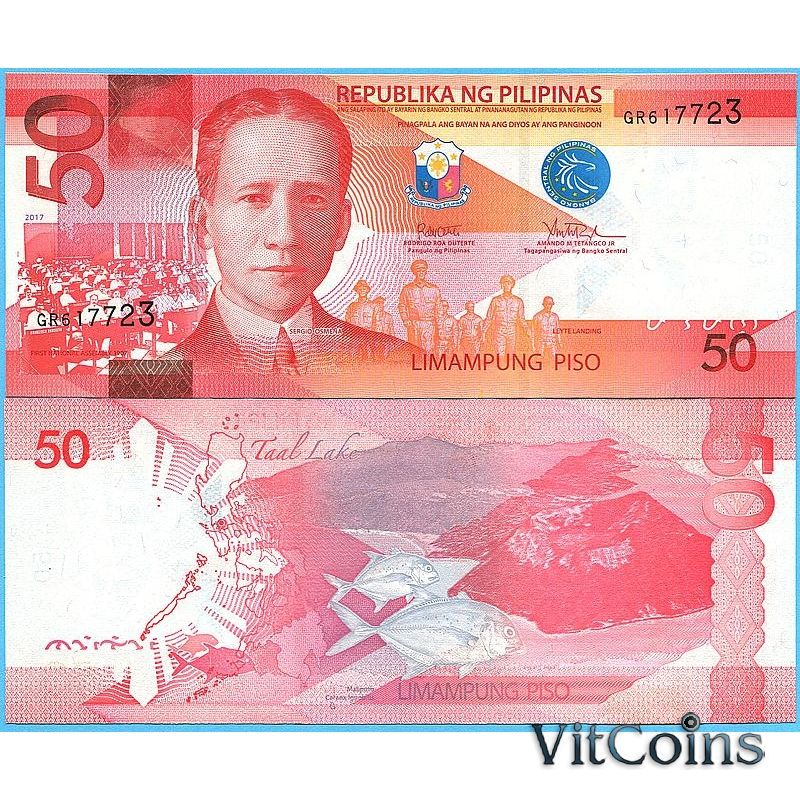 Банкнота Филиппины 50 песо 2017 год.