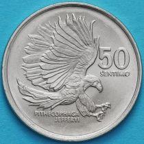 Филиппины 50 сентимо 1989 год.