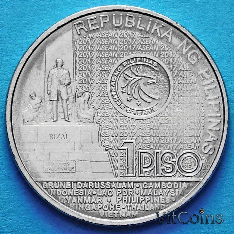 Монета Филиппин 1 песо 2016 год. Председательство в АСЕАН.