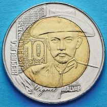 Филиппины 10 песо 2015 год. Генерал Мигель Малвар.