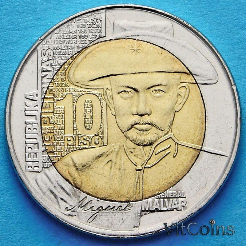 Монета Филиппины 10 песо 2015 год. Генерал Мигель Малвар.