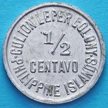Филиппины, остров Кулион 1/2 сентаво 1913 год.