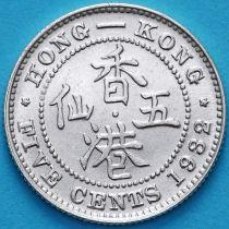 Гонконг 5 центов 1932 год. Король Георг V. Серебро.