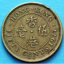 Гонконг 50 центов 1977-1978 год.