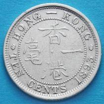 Гонконг 10 центов 1893 год. Королева Виктория.
