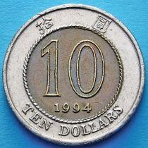 Гонконг 10 долларов 1994-1995 год.