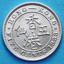 Гонконг 5 центов 1932-1933 год. Король Георг V. Серебро.
