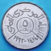 Йемен 5 риал 1993 год.