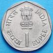 Монета Индии 1 рупия 1987 год. Малое фермерское хозяйство