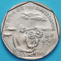 Индия 1 рупия 1988 год. ФАО. UNC.