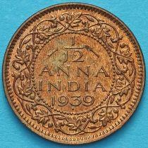 Британская Индия 1/12 анны 1939 год.