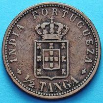 Португальская Индия 1/2 танга 1903 год.