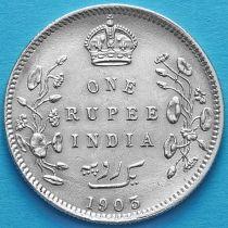 Британская Индия 1 рупия 1903 год. Серебро.