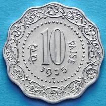 Индия 10 пайс 1971-1978 год.