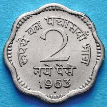 Лот 20 монет. Индия 2 пайса 1957-1963 год.