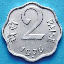Лот 20 монет. Индия 2 пайса 1976 год.