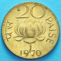 Индия 20 пайс 1970 год. Лотос.