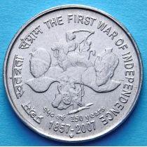 Индия 5 рупий 2007 год. Война за независимость. Сталь.