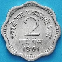 Индия 2 пайса 1961 год. Бомбей.