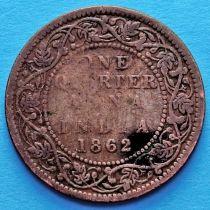Британская Индия 1/4 анны 1862 год.