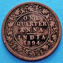 Британская Индия 1/4 анны 1894 год.