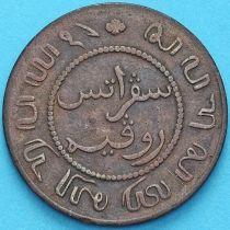 Индия Нидерландская Восточная 1 цент 1858 год.