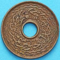 Индия 2 пая 1949 год, АН 1368, княжество Хайдарабад.