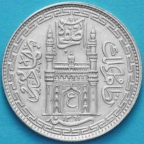 Индия 1 рупия 1942 (1361/32), княжество Хайдарабад. Серебро.