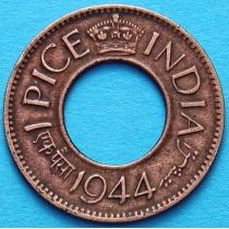 Британская Индия 1 пайс 1944 год.
