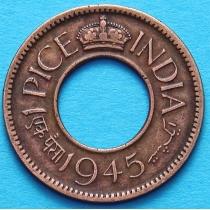 Британская Индия 1 пайс 1945 год.