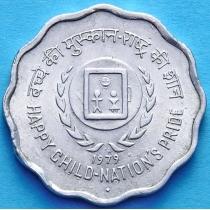 Индия 10 пайс 1979 год. Год детей