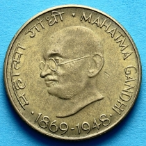 Индия 20 пайс 1969 г. Махатма Ганди