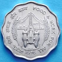 Индия 10 пайс 1976 г. Еда и работа для всех