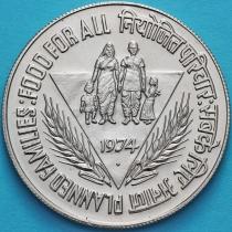 Индия 10 рупий 1974 год. Международный год семьи.