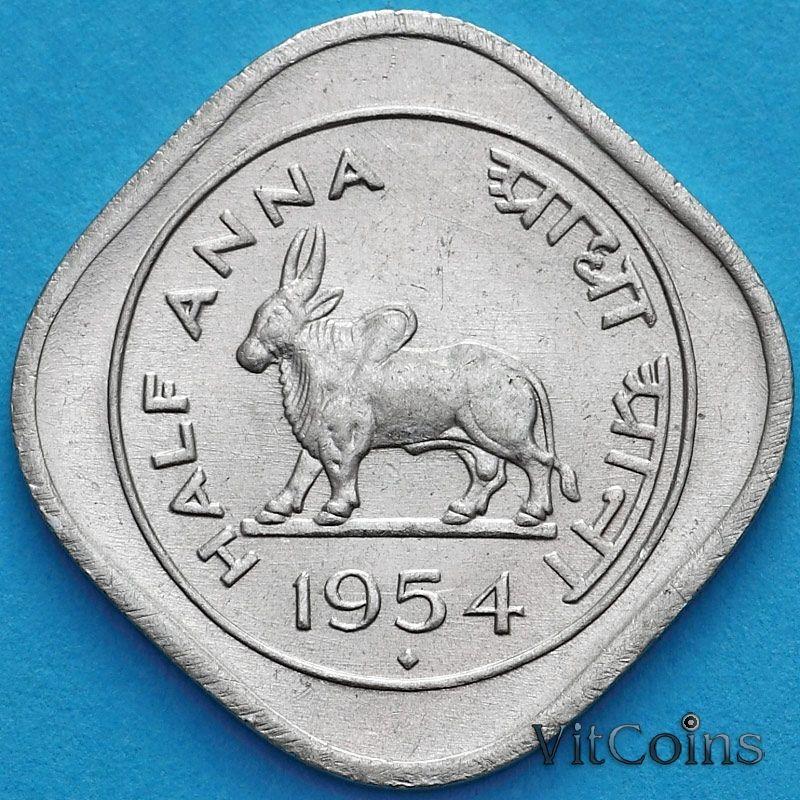 Монета Индия 1/2 анны 1954. Бомбей