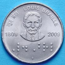 Индия 2 рупии 2009 год. 200 лет со дня рождения Луи Брайля