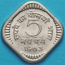 Лот 20 монет. Индия 5 пайс 1963 год. UNC