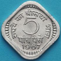 Лот 20 монет. Индия 5 пайс 1967 год. UNC