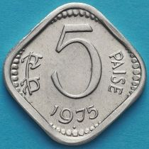 Индия 5 пайс 1975 год. UNC