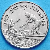 Индия 50 пайс 1986 год. Рыболовство